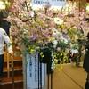 ブラバン甲子園 NHKホール1