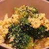 【作り置き】サラダ:ブロッコリーとささみの味噌ごまマヨネーズ和え(サラダ)の作り方(レシピ)