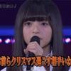 2017.12.23 逃げ水 個別握手会 夢メッセみやぎ