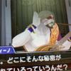【逆転裁判6】第1話「逆転の異邦人」レビュー