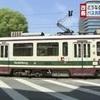 バス共同経営で熊本の公共交通はどう変わる?
