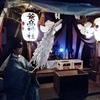 荒高神社 もりさま祭り(山口市)