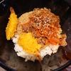 大家楽 Café de Coral @重慶站で牛丼(?)を食べる