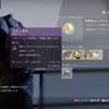 【Destiny2】「コインの3」って機能してる?