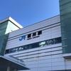 福井市観光【少しだけ】 2019.11.9〜11.10