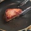 今週の体組成Week30:10日で年末年始太り解消したので冷凍ステーキ肉を焼いてみた