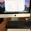 パソコン OSごと乗り換え実施初日