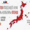 アブノーマルアルマティ〜日本文化デー〜