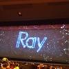 Rayの話だお!