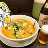 のんべえのラーメン食べ歩記!立川駅南口 日高屋に行ってきました