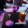 アロフト東京銀座のバー&ラウンジで飲んでみた。