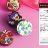 2020年バレンタイン★注目チョコレート&会場スケジュール★