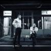 【沈黙法廷】第2話 市原隼人✕田中哲司 二人の掛け合いが面白い!永作博美 沈黙の始まり!感想まとめ。