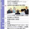 天皇陛下82歳、休日ほぼない日常 「執務」昨年1千件