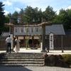 北杜市・身曽岐神社 夏越の大祓(なごしのおおはらえ)