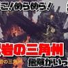 【マイダン】でこぼこ!めらめら!玄武岩の三角州は危険がいっぱい!【MinecraftDungeons】#16