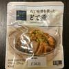 名古屋の至宝どて煮はローソンでも食べられるじゃないか。