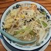『姫路タンメン』量が選べて、野菜がたっぷり!胃腸が弱い人・たくさん食べられない人にもお勧め!!