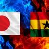 国際親善試合 U-24日本代表 VS U-24ガーナ代表。個人的採点。
