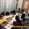 発展的な内容で一歩先を行く小学生クラス【チピイングリッシュスクール】