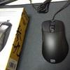 【伝説再来】日本人プロ監修の最強マウスがついに完全復活!? DPTM39RC/DPTM39DSレビュー