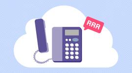 「固定電話」をアップデートする。クラウド音声サービス最前線