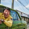 韓国映画「タクシー運転手 約束は海を越えて(2017)」雑感