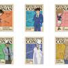 【グッズ】「名探偵コナン」 ポストカード フレームベージュ 2018年5月頃発売予定