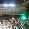 KANA-BOON × ASIAN KUNG-FU GENERATION 東名阪対バンツアー「Let's go TAI-BAAN!!」感想