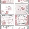 【犬漫画】芝ソムリエな犬