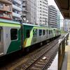 人びとの池上線 - Every Person in Ikegami Line