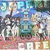【紅白待ったなし】けものフレンズ「Japari Café」とサントラがオリコンデイリー1位と2位を独占!売上枚数も好調!!