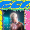 Justiceコラボ曲やエロ同人ジャケDJ Mix、Frank Ocean主催クィアクラブナイトで気になったことをまとめてみた 追記あり