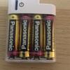 TOPLANDの乾電池式充電器M4161【旅行で電池切れの時に役立つ便利アイテム】