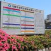 JR川崎駅から「川崎市役所」へのアクセス(行き方)