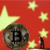 中国の取り締まり強化でビットコイン急落