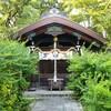 【京都】【御朱印】『梨木神社』に行ってきました。京都旅行 京都観光 国内旅行 御朱印集め 主婦ブログ