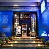 【オススメ5店】銀座・有楽町・新橋・築地・月島(東京)にあるクラブが人気のお店