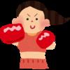 ぽっちゃり女子限定ボクシングでモテる5つの法則