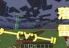 【マイクラ】帯電クリーパータワーに落雷キタ!#246