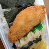 【ほっともっと】のり弁当 ¥350(税込)+チキンバスケット(唐揚げ) ¥660(税込)