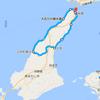 淡路島でサイクリングしてきた 01「淡路島に行ってきた」