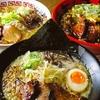 【オススメ5店】都城市(宮崎)にあるラーメンが人気のお店