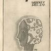 東京 / 牛込神楽坂 / 牛込館 / 1932年 6月8日-14日