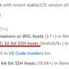 VSCode + Remote - SSHでRaspberry Pi開発