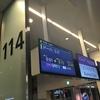 Day 1: カタール航空(JALコードシェア便)でドーハへ [ヨルダン旅行2018]
