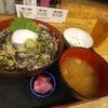 大手町【山陰海鮮 炉端かば 丸の内店】アジトロ丼 ¥920