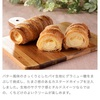 ローソン新作予告!あまーい新作登場🍵💓(3月30日発売商品)