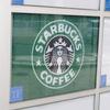 おしゃれなカフェじゃなくても通ってしまう。