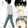 漫画の練習4